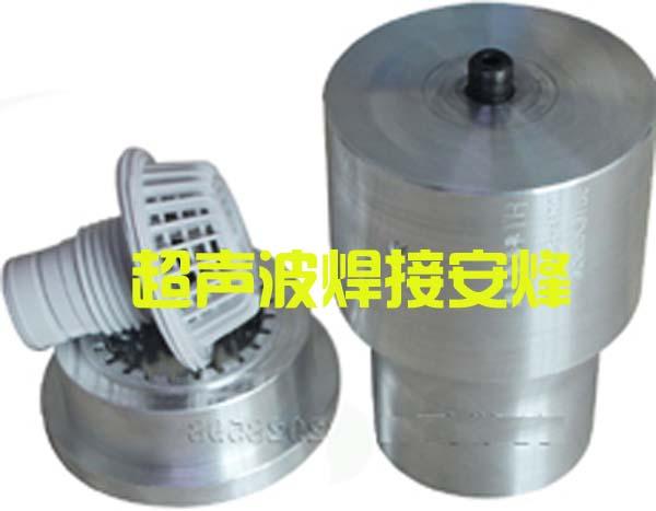 呼吸过滤器外壳装配体超声波熔接设备