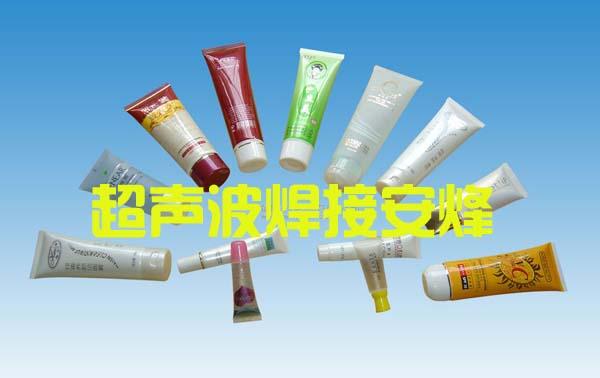 化妆品软管超声波封尾封口焊接机