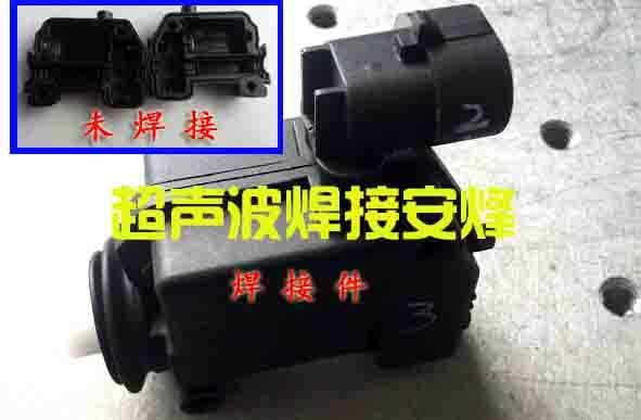 尼龙塑胶件上下装配体超声波压合焊接机