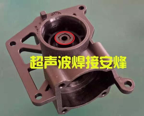 PA尼龙塑料转换头热熔热压焊接设备