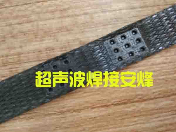 pp打包带超声波压合固定熔接设备