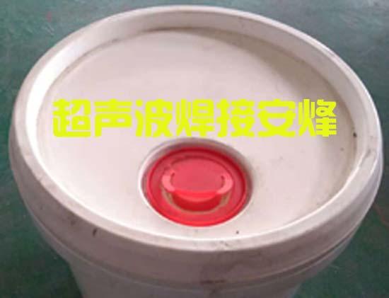 PP油桶易拉伸盖超声波密封塑料熔接机
