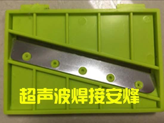 塑胶多个空心圆柱热熔铆点焊接机