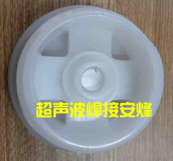 塑料盖子与透气膜热熔焊接样品
