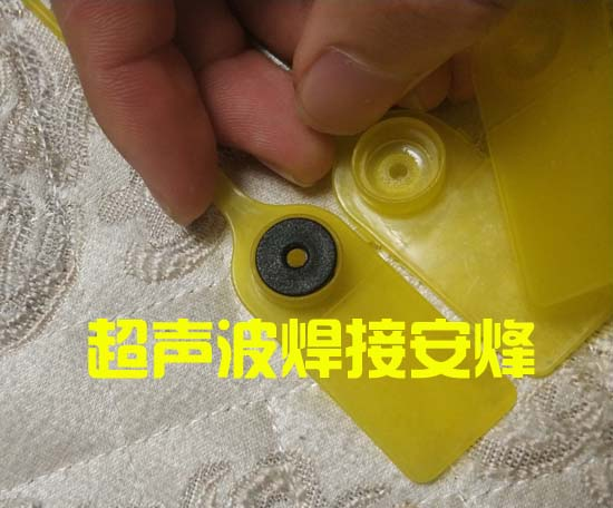 塑料密封条超声波焊接样品