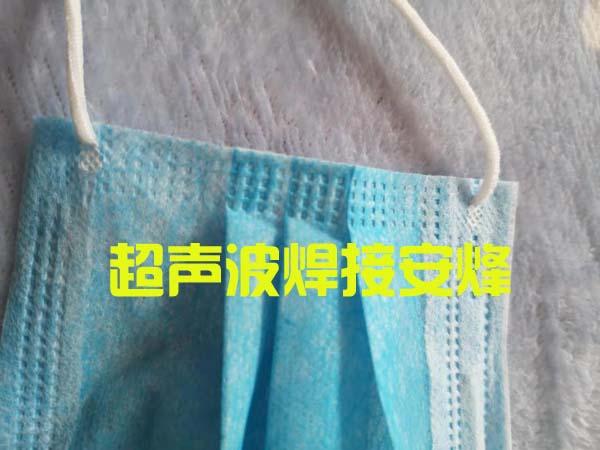 台式无纺布口罩两端搭边超声波焊接设备