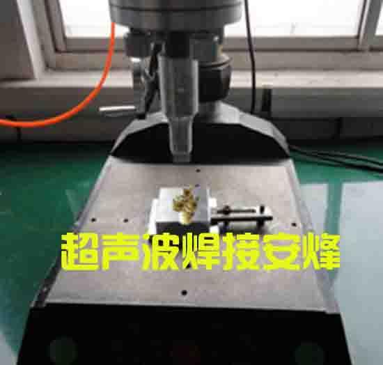 洗衣机气阀组件装配体超声波压合熔接机