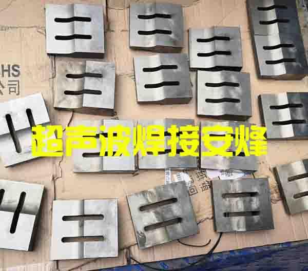 20K口罩机配套钢材质模具焊头