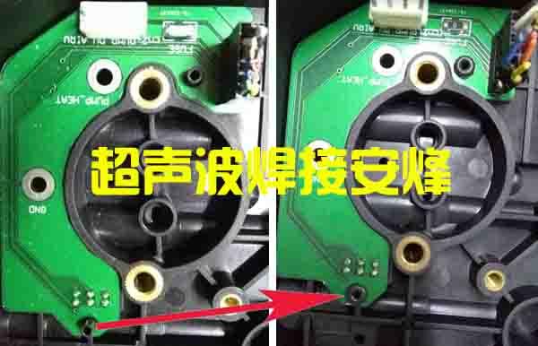 电路板塑胶柱子热熔热铆压合焊接机