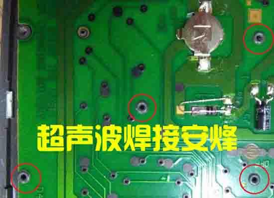电路板凸出圆形柱子热熔焊接机