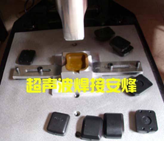 gps车载导航天线外壳装配体超声波压合焊接机