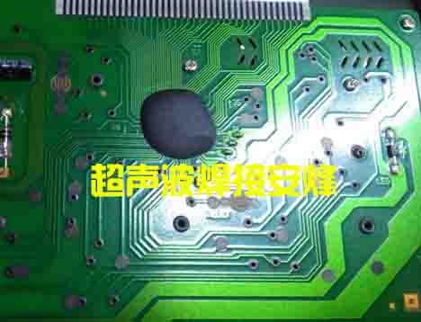 LED广告屏PCB板柱子热熔焊接机