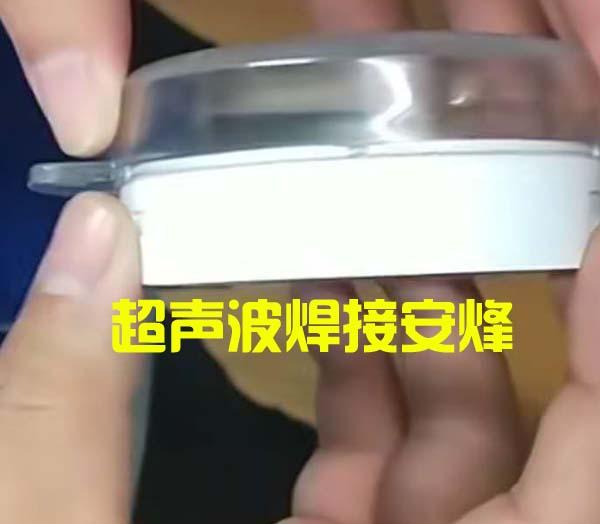 pc与abs塑料盖子外壳组件超声波热熔焊接机