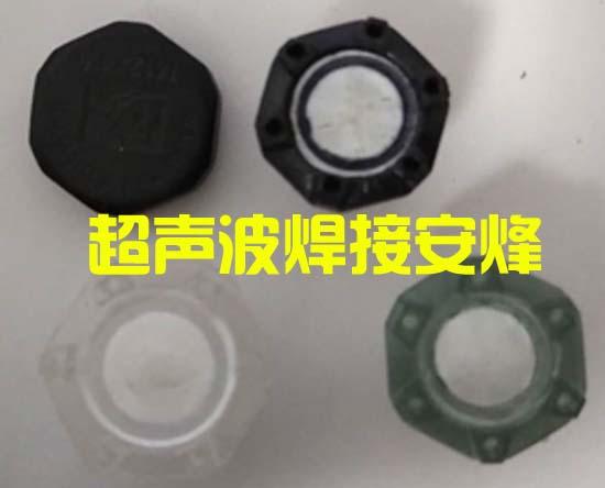 塑胶防水透气薄膜解压阀热熔压合焊接机