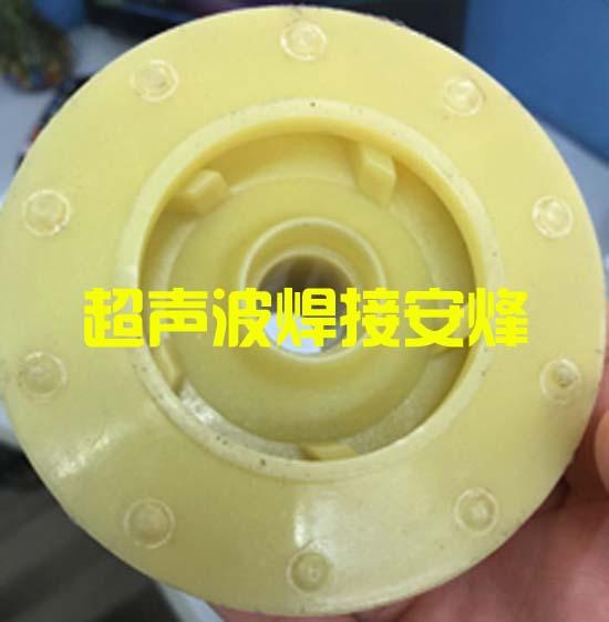 塑胶风叶轮boss柱热熔成型焊接机