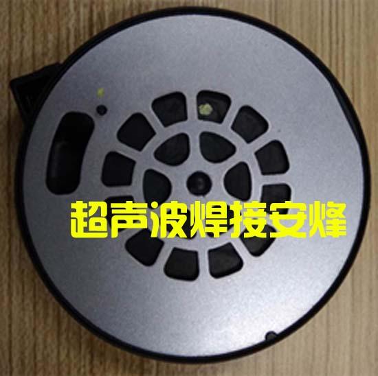 塑料跟金属件柱子紧固超声波热熔焊接机