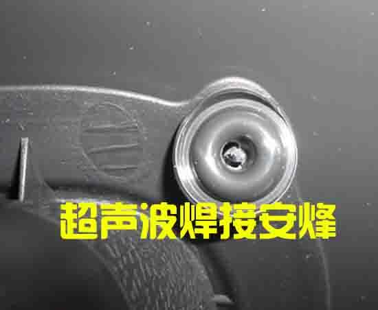 塑料件柱子翻边热熔铆点焊接机