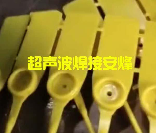 塑料密封条组件多点热熔铆点压合焊接机