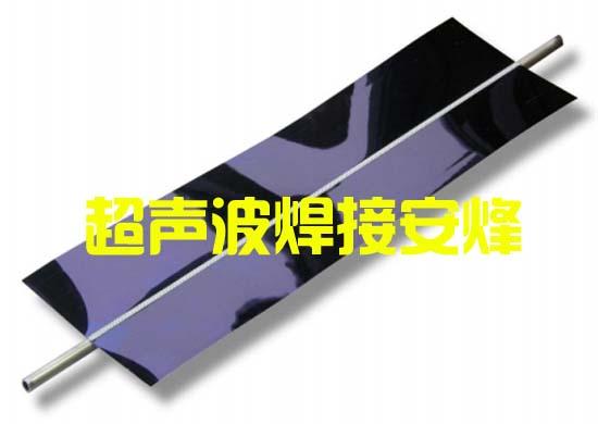 铜铝金属板超声波滚焊接样品