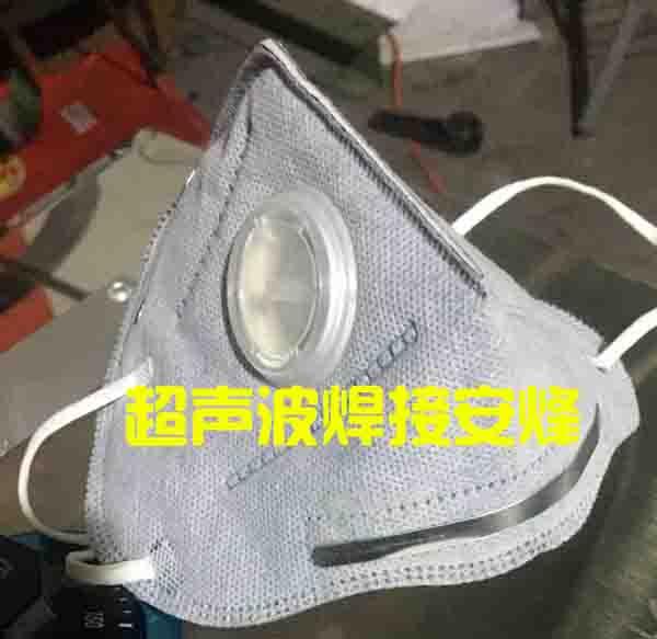 无纺布口罩鼻梁铝条焊接样品