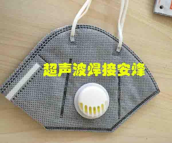 无纺布口罩鼻梁细胶铝条热压成型机