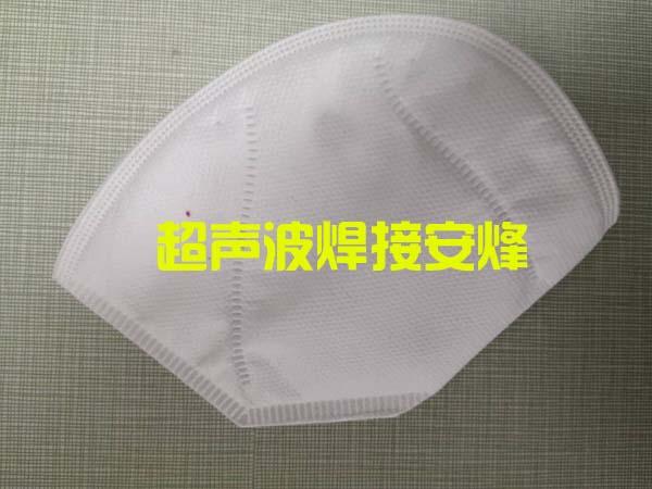 KN95口罩超声波压面封合焊接设备