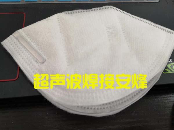 KN95口罩两边粘合超声波成型设备