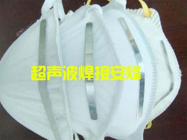 全塑单双芯口罩鼻梁条热熔焊接封合机