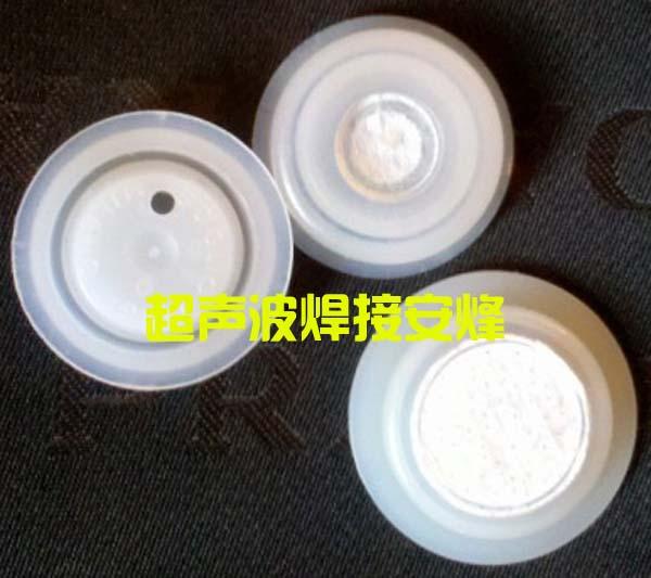 塑料件与过滤膜热熔封合焊接机