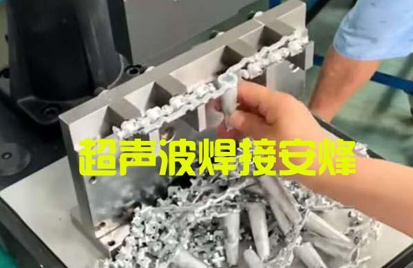 多排铝合金铸件超声波除水口设备