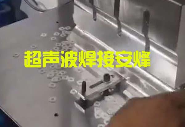 多排塑料圆形小零件超声波除胶口振落机器