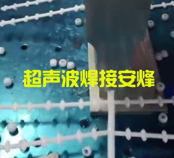 多排塑料珠子超声波切水口振落设备