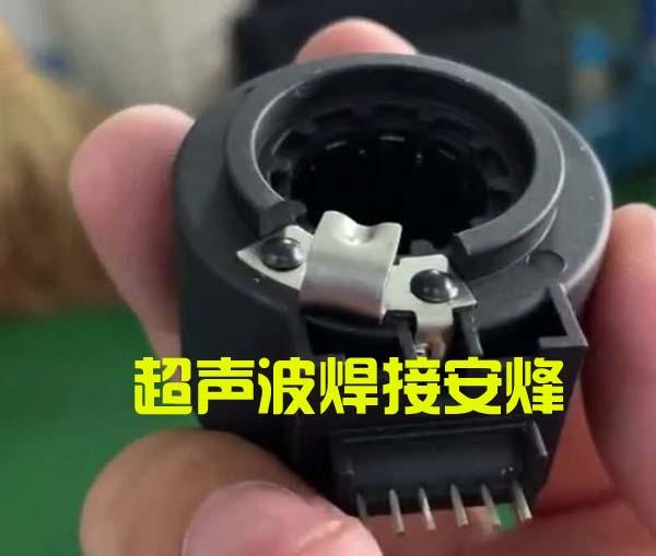 塑胶实心柱和金属片超声波多点铆点焊接设备