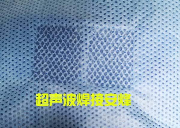 无纺布隔离衣腰带超声波点焊接设备