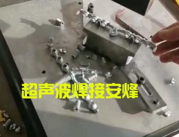 锌合金超声波去除胶口生产机器