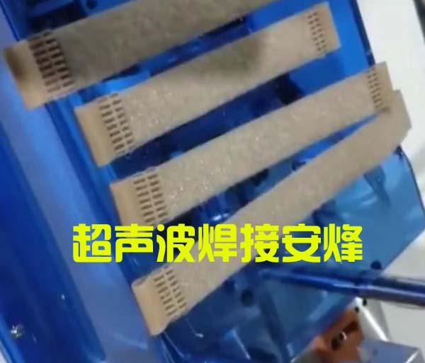 pp折叠凳织带超声波缝合焊接机