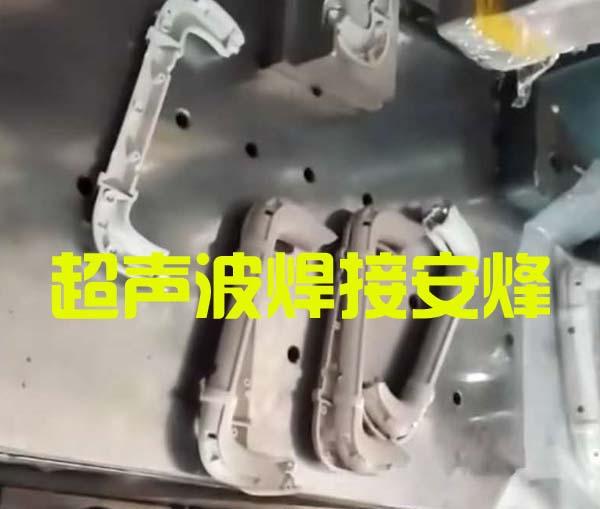 塑料管型材外壳组件超声波压合熔接机