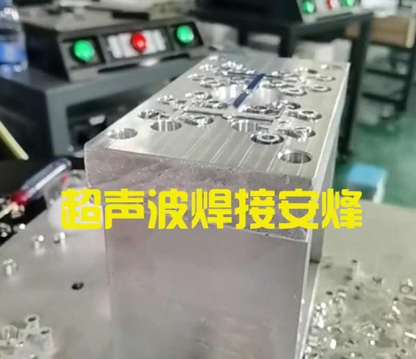 电镀注塑件超声波去水口分离机器