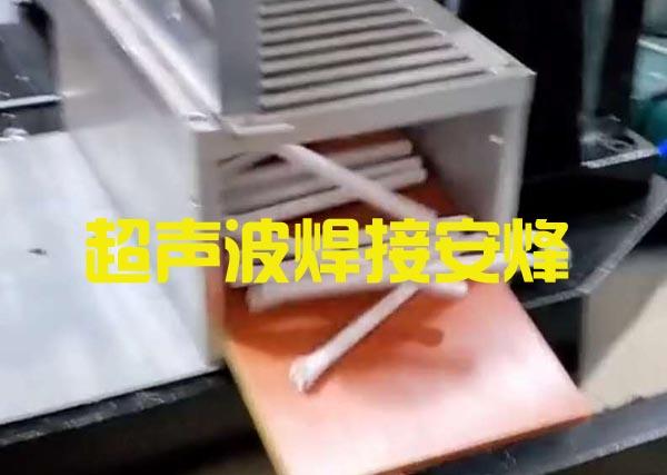 多排长条塑料件超声波胶口振落分离机器