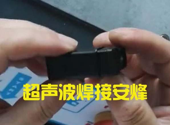 医疗塑料件外壳超声波粘合焊接机