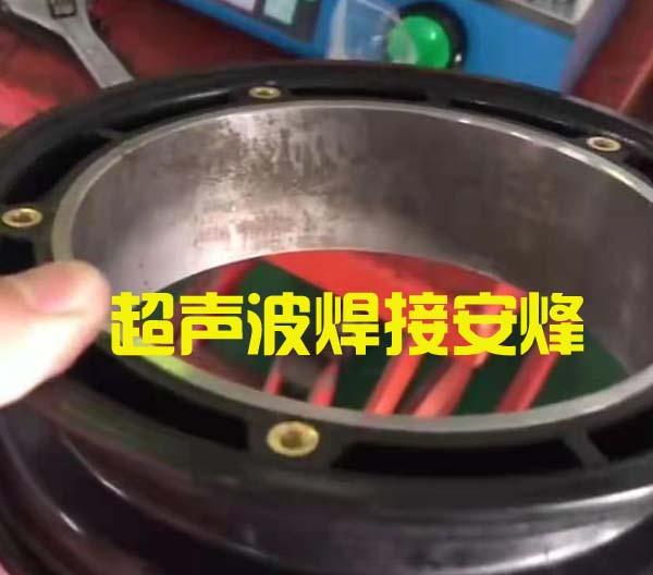 圆形塑料件与多个铜螺母热熔焊接机