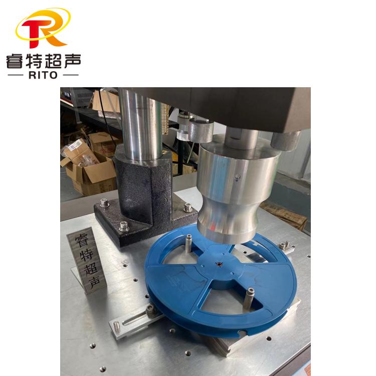绕线盘超声波焊接机
