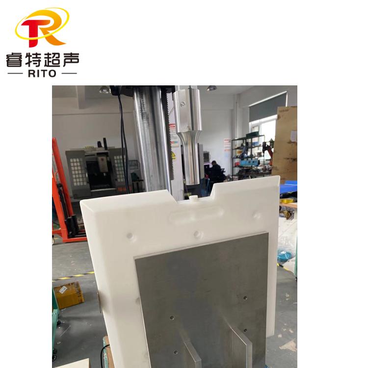 冰盒超声波焊接