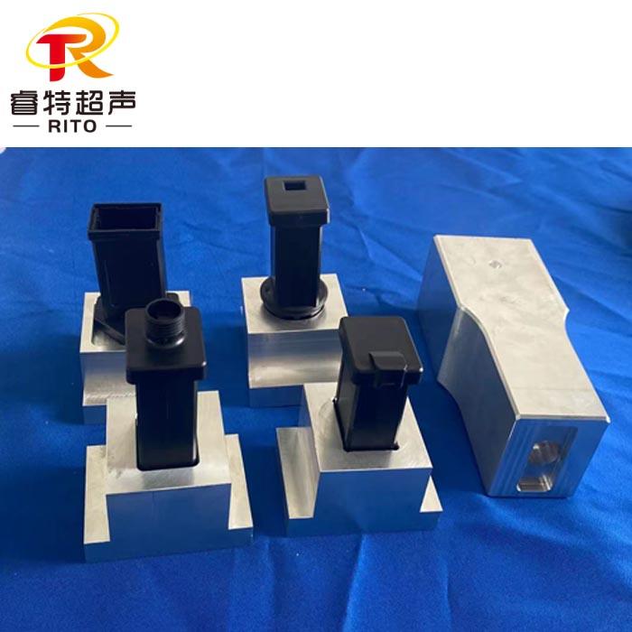 ABS塑料壳超声波焊接