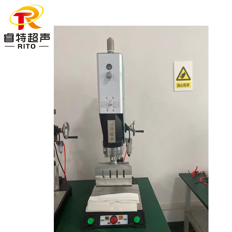 PP网超声波焊接工艺