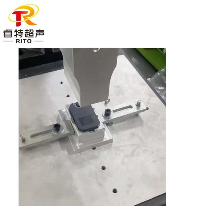 USB塑料外壳超声波焊接