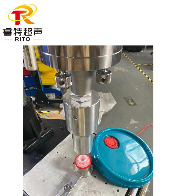机油桶盖超声波焊接