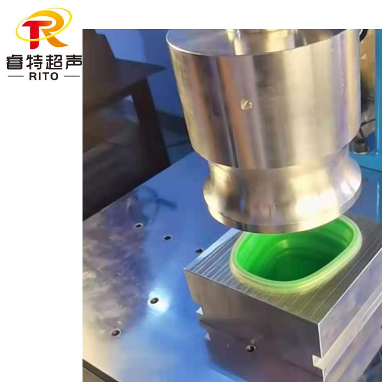 PP折叠碗超声波焊接