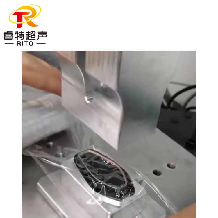 汽车钥匙超声波焊接机