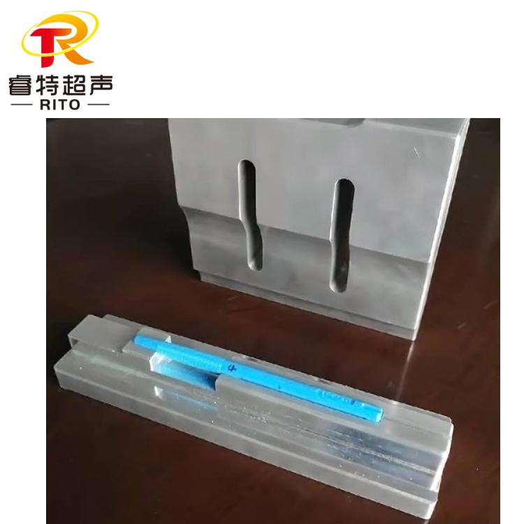 电笔超声波焊接机
